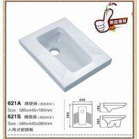 工程蹲便器批发,飞机厕厂家,陶瓷水箱,简易蹲便器,利达陶瓷621A