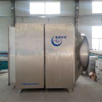 制药废气处理设备昊威环保UV光解废气处理设备
