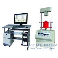 MKY-003高温立式膨胀仪库号:3728