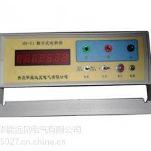 数字电秒表生产厂家、数字电秒表、华能远见