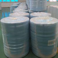厂家直销100%全新料纺粘无纺布 蓝色环保阻燃透气无纺布