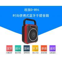 厂家直销广场舞音响户外便携式插卡音箱无线蓝牙手提移动播放器