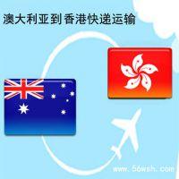 提供TNT澳大利亚到香港快递运输门到门服务