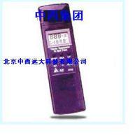 中西供应便携式温湿度计AZ8703 型号:AZ8703 库号:M392454