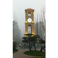设计定做康巴丝塔钟,私家建筑钟,风景钟kts-15