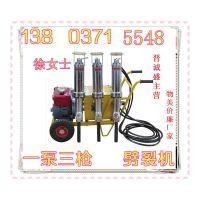 河南豫工供应液压岩石劈裂机厂家销售型号规格
