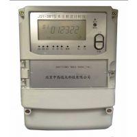 北京中西Z5推荐 全电子失压断流计时仪(液晶汉显) 型号:HC84JSY-3BT