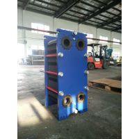 盐城海水淡化钛专用钛板板式换热器 水冷却设备配套专用换热器 上海将星