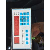 厂家供应郑州XK3120(C)称重显示控制器