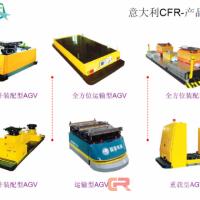 舵轮 AGV汽车生产线 北京奔驰 找意大利CFR品牌 上海同普电力