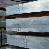 代理高强度高性能2A13铝合金板材,2A13硬铝板材