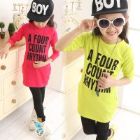 童装2015春装韩版新款女童儿童圆领t恤中长款长袖女童装t恤打底衫