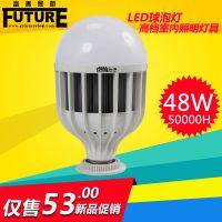 富乔照明LED球泡灯 走廊酒店专用 无频闪 包邮正品