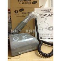 日本本多HONDAUSW-334超音波切割刀多少钱