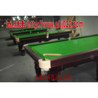 天津台球桌销售 台球桌报价 台球桌品牌