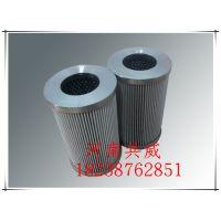施罗德滤芯SBF75008S3B,精度 1~100微米,液压油滤芯元件