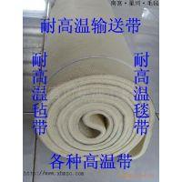 热转印印花机械设备专用呢毯带 呢毯输送带 毛毡套