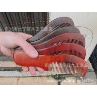 批发越南酸枝梳子 厂家直销红木梳 越南工艺品 木质梳特价