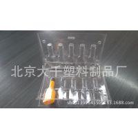 北京厂家生产透明三折盒、吸塑盒、PVC PET吸塑包装 量大优惠