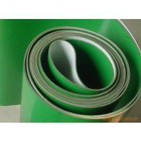 供应PVC输送带1mm-6mm厚/厂家直销/