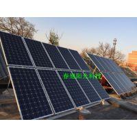 北京春旭阳光牌家庭用太阳能发电机可以用空调冰箱电饭煲照明等家用电器