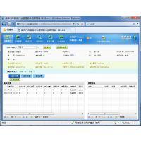 柳州连锁店 美萍汽车服务管理软件,连锁店会员管理系统,商品库存管理系统