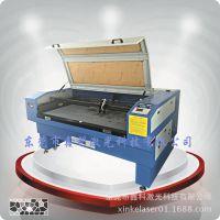 供应香港亚克力激光切割机 1480 130瓦 切割25mm厚的亚克力