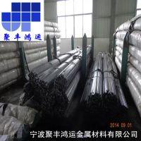 供应进口1.2379冷作模具钢,1.2379车光圆模具钢现货高品质