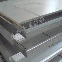 厂家直销防锈铝 2024铝板价格 2A12铝板 2024t351铝板厂家