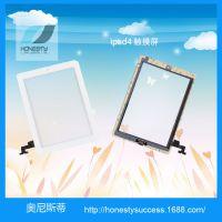 供应for ipad4触摸屏总成苹果触屏ipad4 LCD屏幕苹果平板电脑配件