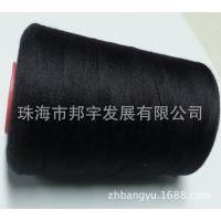 韩国可隆 凯夫拉缝纫线 防火阻燃芳纶防火线 消防服防割手套用线