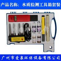 水质检测工具箱电解器TDS水质测试笔PH笔负电位笔余氯钙镁试剂等