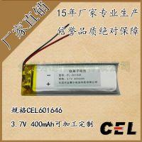 CEL电动牙刷 点读笔 数码产品 电子相册用601646 3.7V 400mah