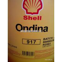 壳牌Ondine Oil 15