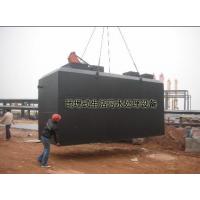WSZ-AO-1地埋式污水处理装置