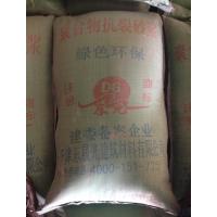 天津地区聚合物抗裂砂浆抗龟裂的厂家-----东晟光