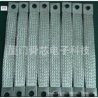 供应铜制品铜软连接铜编织线