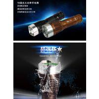 超强LED应急手电筒 充电式手电筒 铝合金应急手电筒