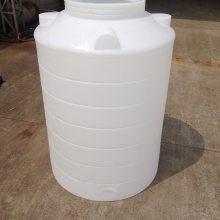 浙江厂家250LPE塑料储罐 塑料储罐厂家直销