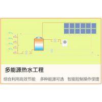 太阳能,炫坤科技,太阳能工程