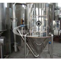 干燥机|厂家专业订制(图)|快速染料干燥机