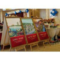 西安佰塞维广告热销款木质挂画架木质海报架木质展示架