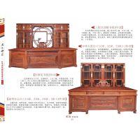 名琢世家牌非洲刺猬紫檀花梨木古典中式竹节办公电脑台价格