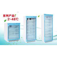 手术室专用嵌入式冷藏柜