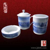 办公用品茶杯 将军杯 领导杯 景德镇茶杯价格