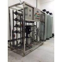 供应水处理净化水设备