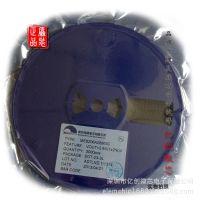 QX2303 蜡烛灯3V 3.3V升压IC 内置二极管高效率IC