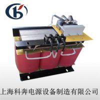 上海科奔ZSG-1kva三相整流变压器