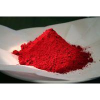食品级大红色素生产厂家