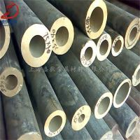 上海盛狄现货锡青铜C51100棒材、板材、带材、丝材
